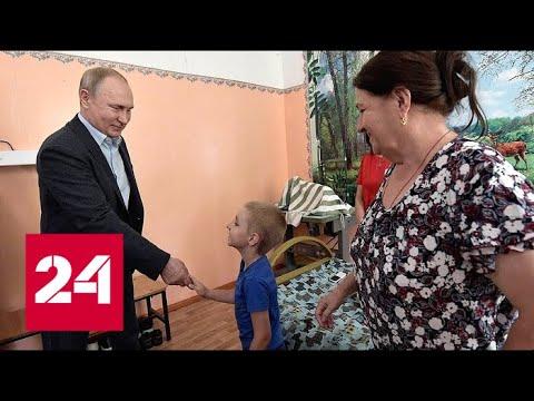 'А вы Путин?':