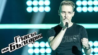 Тодор Ковачев - Desire - Гласът на България 2019 - Кастинги на тъмно (17.03)
