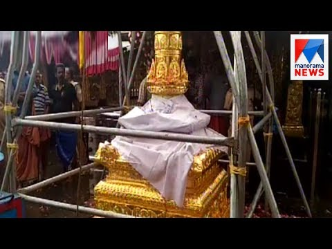 Sabarimala Golden flag mast - discussion  | Manorama News