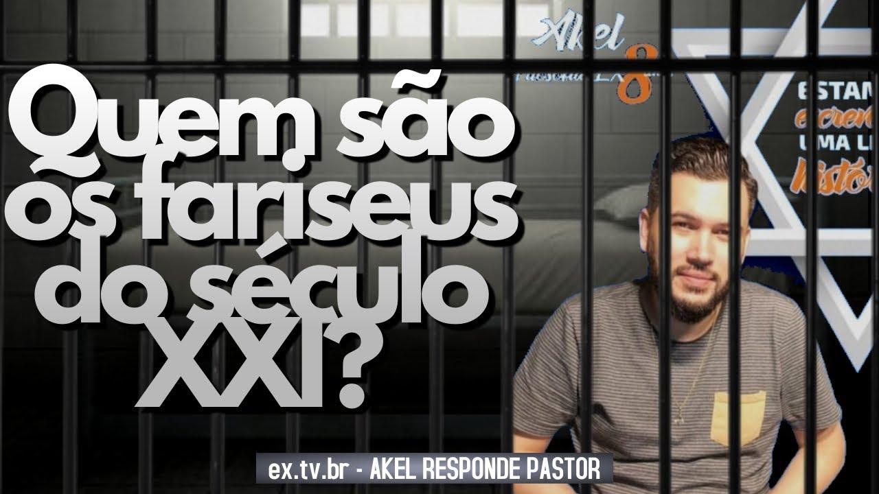 🗝 Pastor, Teólogo Marquinhos Ernesto DENUNCIA as Manifestações da Filosofia EX