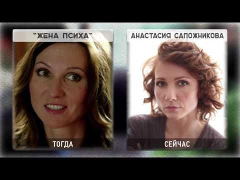 ФИЗРУК Актеры 2 сезона сериала физрук