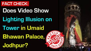 FACT CHECK: Does Video Show Lighting Illusion on Tower in Umaid Bhawan Palace, Jodhpur?