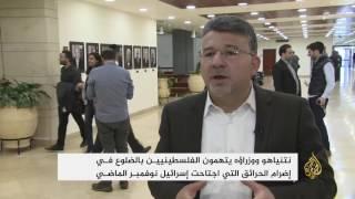 الكنيست يرفض التحقيق مع نتنياهو بتهمة التحريض ضد الفلسطينيين