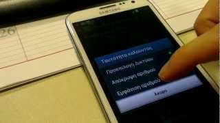 How to make anonymous calls on Android
