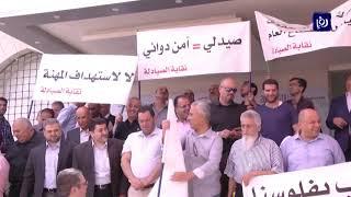 الصيادلة يتجهون نحو الإضراب احتجاجاً على نظام الترخيص - (5-5-2018)