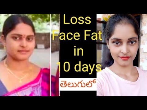 Easy way to Get Slim Face Just in 10 days/How to Lose Face Fat Naturally/Reduce Double Chin/telugu