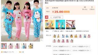 Таобао обзоры Пижамы детские#2(, 2016-01-03T12:11:14.000Z)