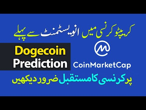 How to Use Coinmarketcap before investing into any Cryptcoin Future of dogecoin