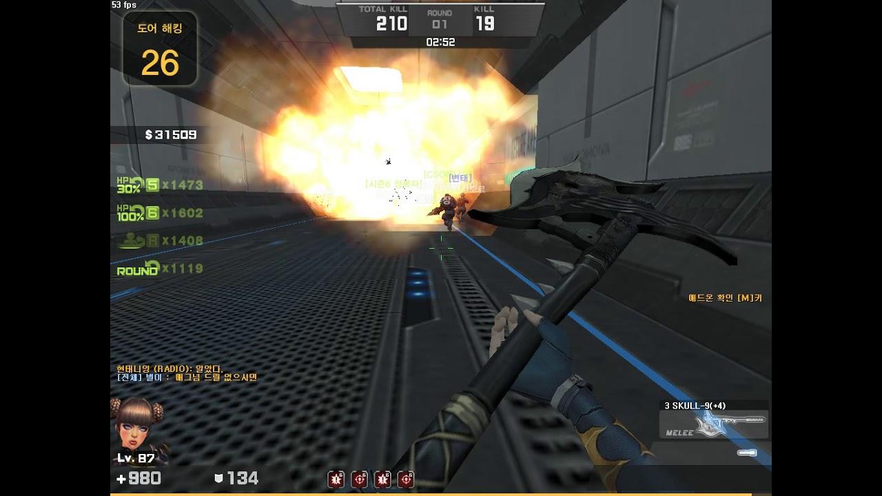 카스온라인 매그넘드릴 패닉룸 지옥 (CSO Zombie Scenario Magnum Drill Panic Room Hell)