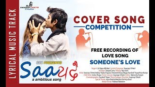 "New Nepali Song - "" Saaयदै ""Lyrical Video 