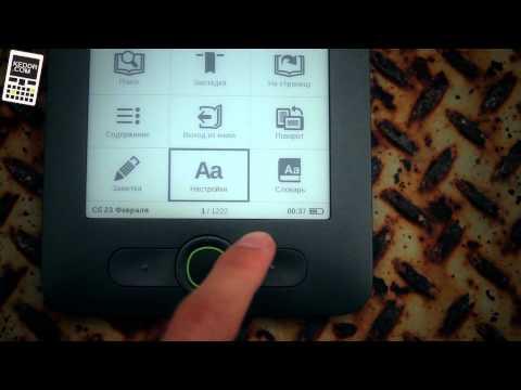 Обзор PocketBook Basic 613