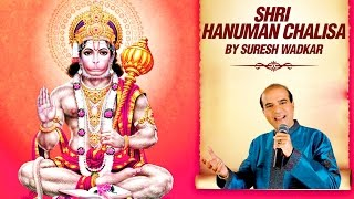 Hanuman Chalisa Download Mr Jatt [MB] Mp3 Mp4 - SwbVideo