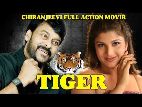 Tiger | Tamil Super Hit Action Full Movie | blockbuster in Chiranjeevi,Rambha | Muthyala Subbaiah