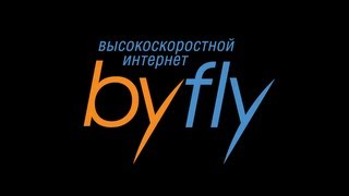 Настройка подключения byfly на рабочем столе XP