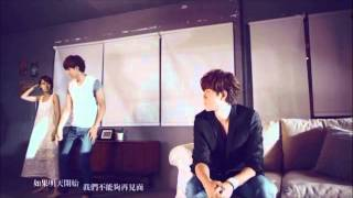Li Wei Feng 李唯楓 - Let me love you Pinyin+English sub