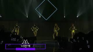 170729 나인뮤지스 (9MUSES) 콘서트 RE:MINE 너란애 (Someone Like You)