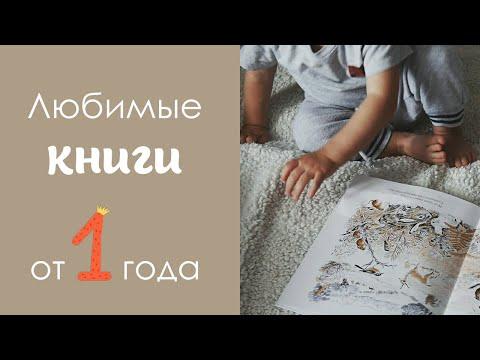 Любимые КНИГИ в год 📚 КНИЖНЫЙ ОБЗОР 💖 Марина Ведрова