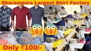 Dharampura Shirt Factory | Shirt in Only Rs 100 | Delhi | Cotton | Denim | Silk