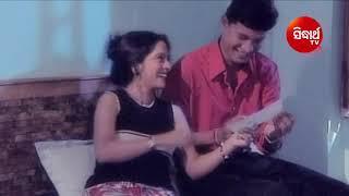 Sesha Srabana Re - Sad Odia Song | Album - Michhei Jhia | Suraj | Sidharth TV