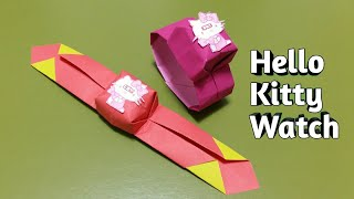 Origami Easy Hello Kitty Watch For Friend | Paper Watch Art And Craft Tutorial