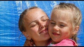 Семейное видео