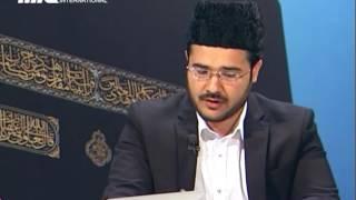 Islam Verstehen - Der Islam