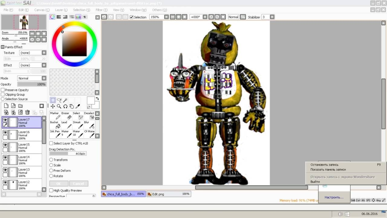 Speed edit making chica and cupcake endoskeletons youtube speed edit making chica and cupcake endoskeletons publicscrutiny Choice Image