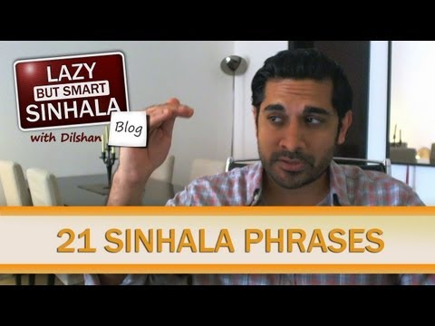 Learn Sinhala Language Video: 21 Sinhala Phrases You Absolutely Must Know!