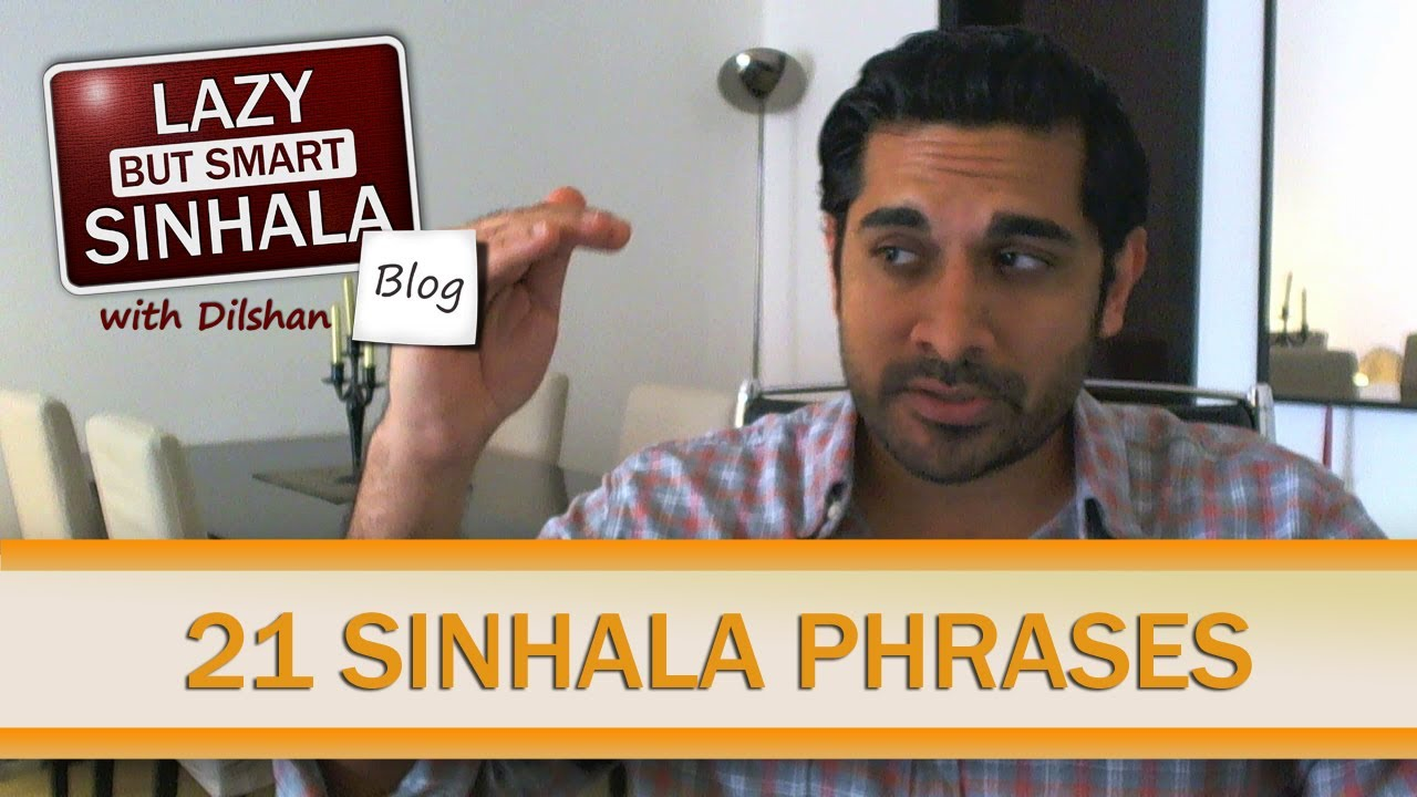 Learn Sinhala Language Video 21 Sinhala Phrases You Absolutely Must