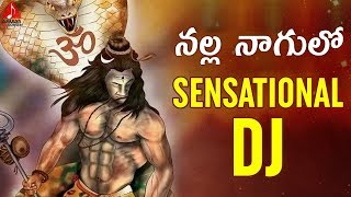 nalla-nagulo-lord-shiva-full-bass-dj-song-latest-telugu-dj-songs-2019-amulya-dj-songs-devotional