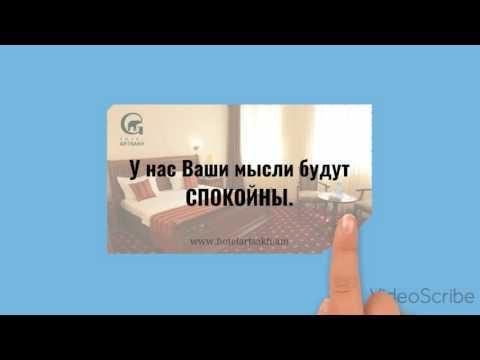 Hotel Artsakh In Yerevan