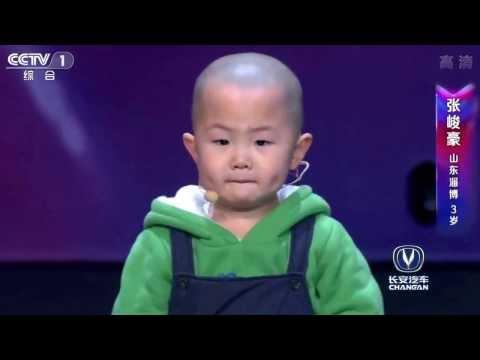 出彩中国人 2014 02 23 China TV Show