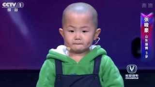 ภาษาไม่ใช่อุปสรรคในการชม คาวมน่ารักของเด็กน้อยคือภาษาสากล เริ่มด้วย...