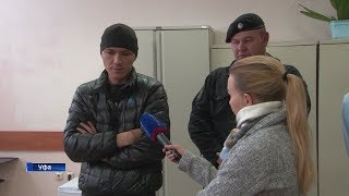 Уфимец получил несколько паспортов и оформил миллионные кредиты