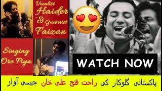 Ore Piya Radio live Version Syed Haider Ali ZU FM 98.2 RJ MZY