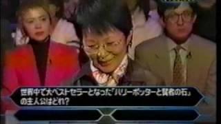 Quiz $ Millionaire - Feb 15 2001 episode (3/7)