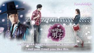 Queen In-Hyun's Man ~ I'm Going To Meet You(eng/rom sub)