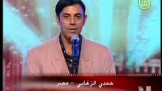 Arabs Got Talent - للعرب مواهب - Ep 6 - حمدي الزغابي