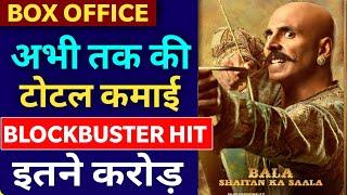 Housefull 4 Lifetime Collection, Housefull 4 Full Movie Collection, Akshay Kumar, Housefull 4 Movie