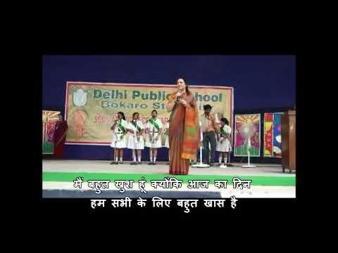 Bokaro me aaye dhoni MS Dhoni's Full Speech At DPS Bokaro