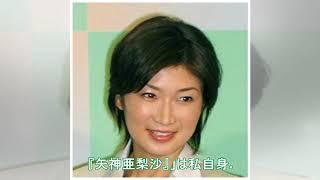 山口紗弥加がデビュー24年、38歳でドラマ初主演「むくむくと力が湧...