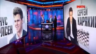 Карлсен - Карякин, 3 партия. Сергей Шипов и Александра Костенюк на Матч ТВ