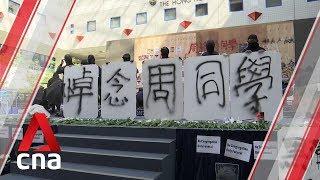 Hong Kong students protest death of university undergraduate