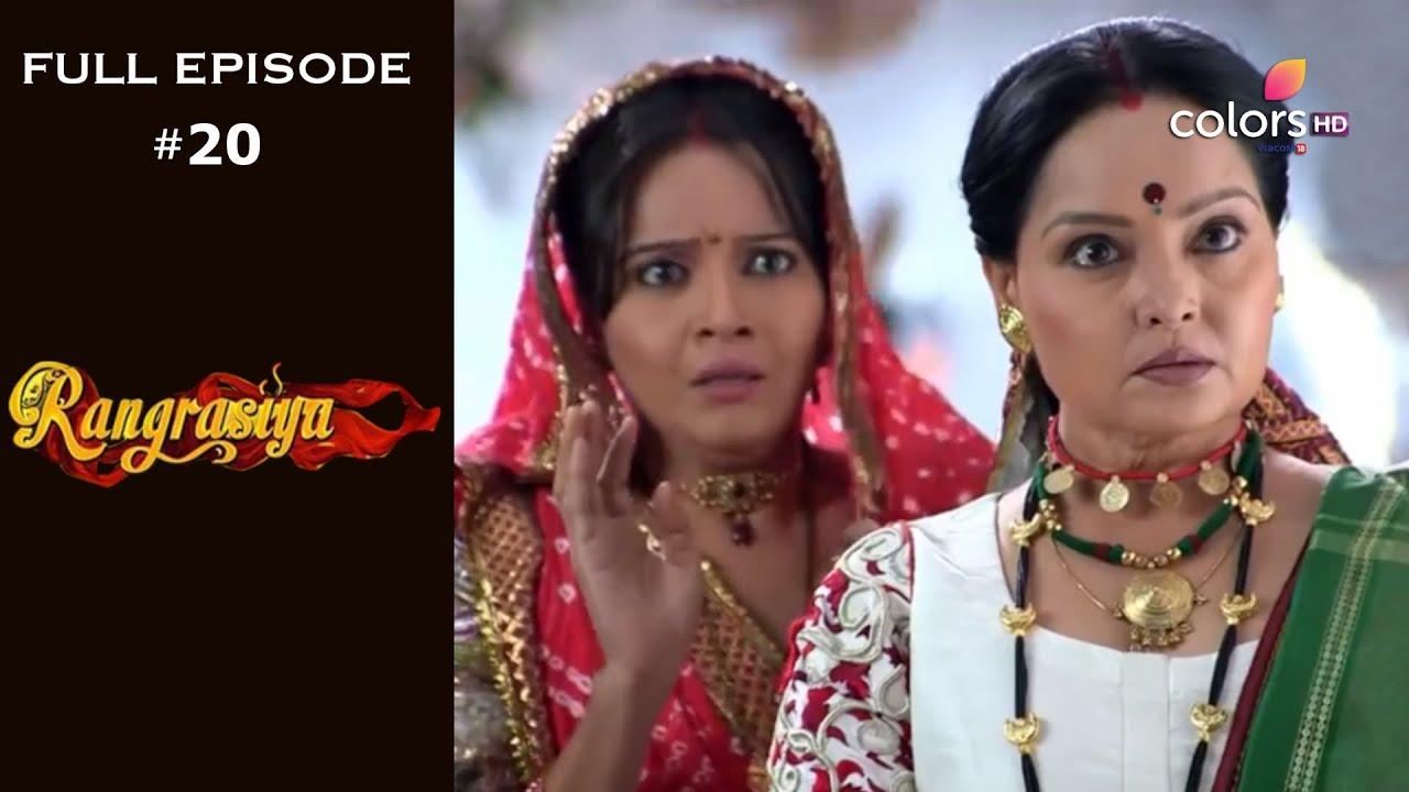 Rangrasiya | Season 1 | Full Episode 20