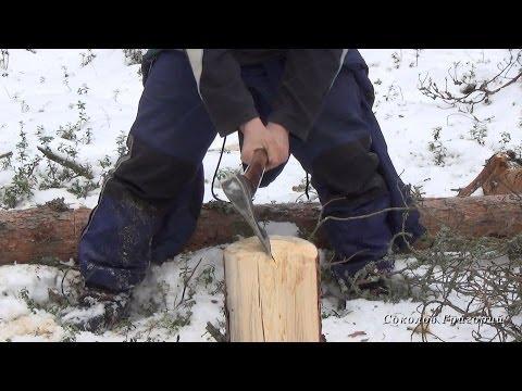 Как колоть дрова таёжным топором.
