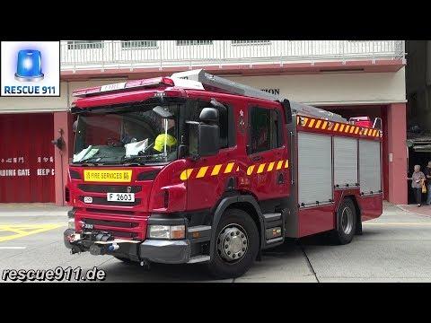 [Hong Kong] Major Pump HKFSD Wan Chai Fire Station