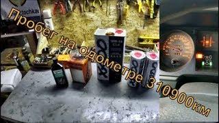 масло XADO в Pajero 2.8 замена масла в двигателе