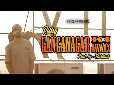 Ganganagar ki awaaz || Risky || RJ13 || Harshal || 2018