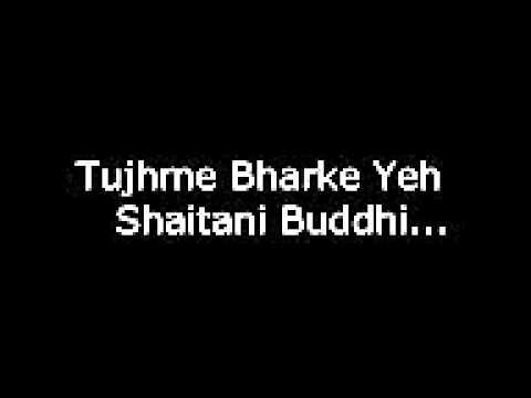 Ghanchakkar Babu Lyrics Video   YouTube