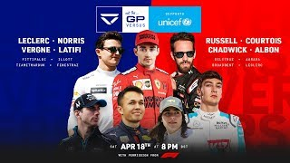 F1 'Not the Grand Prix' Versus Series | Veloce Esports